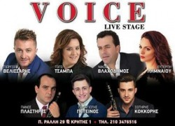 VOICE live stage in Athens Cover Image