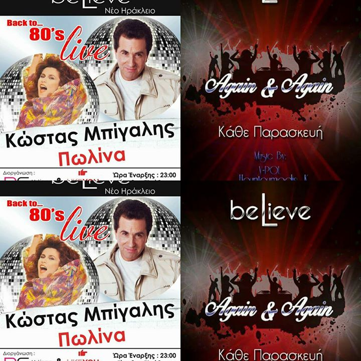 Believe Lounge Cafe-Bar & More Profile Image  - Lounge Bars - On XploreGreece