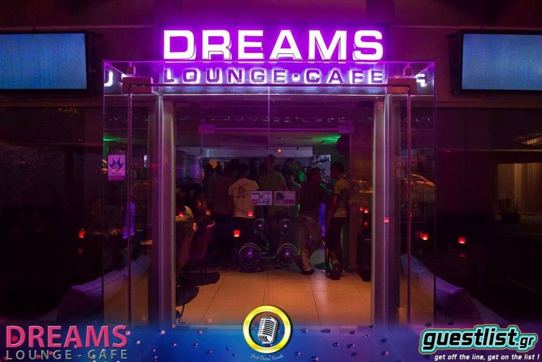 Dreams Lounge Cafe Cover Image