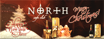 North cafe club Cover Image on XploreGreece