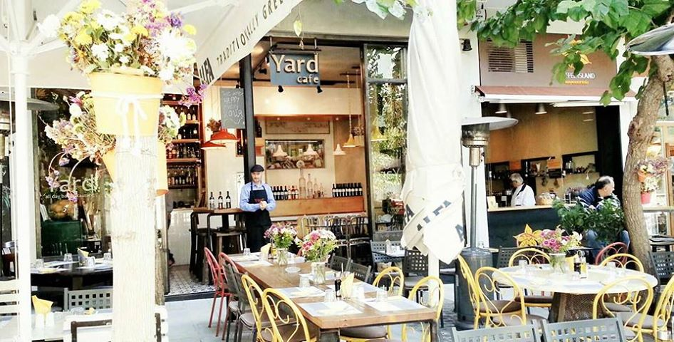 Yard all day bar restaurant Cover Image on XploreGreece