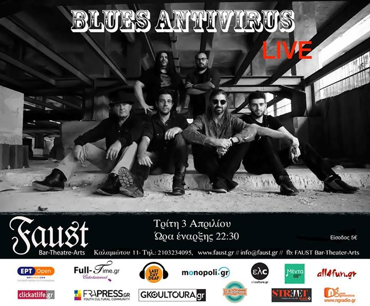 Blues Antivirus Live at Faust! Event Image